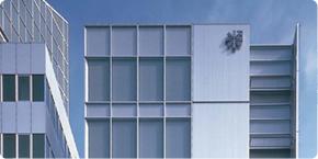 OMNIBUS JAPAN Inc. | ACCESS